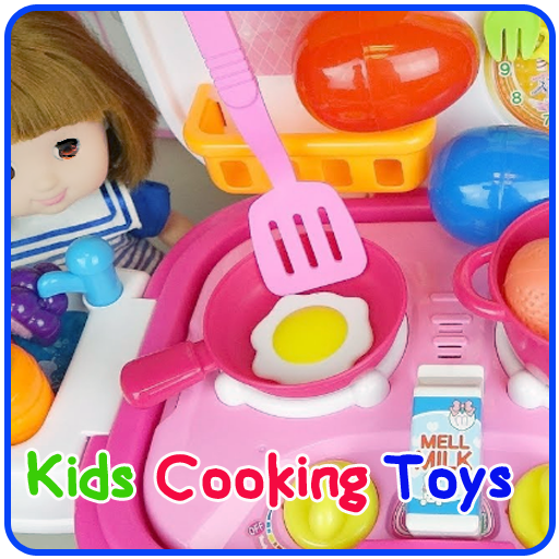 New Cooking Toys Kids~Video