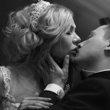Wedding photographer Elena Shmakova (ElenaShmakova). Photo of 11.07.2018