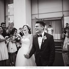 Wedding photographer Aleksandr Shtabovenko (stalkeralex). Photo of 19.10.2015