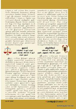 Balajothidam Raasi Palan - 11-7-2017 to 17-7-2017