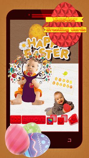 復活節快樂賀卡