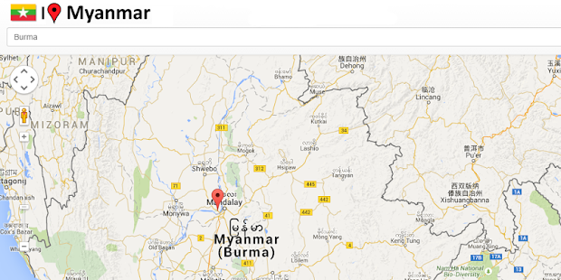 Myanmar yangon map apps on google play screenshot image publicscrutiny Image collections