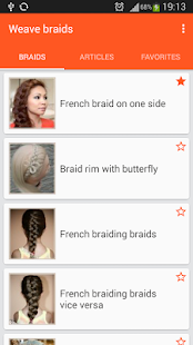 Weave braid- screenshot thumbnail