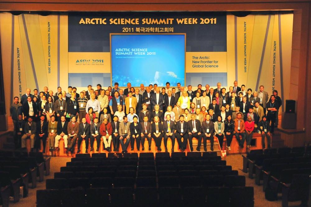 참석자들의 단체사진