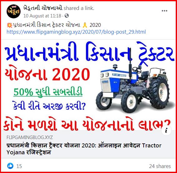 screenshot-www.facebook.com-2020.08.17-21_26_27.png