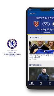 Download Myanmar Chelsea For PC Windows and Mac apk screenshot 1
