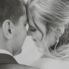 Wedding photographer Stasya Maevskaya (Stasyama). Photo of 22.08.2016