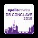 Apollo DBC 2019 APK