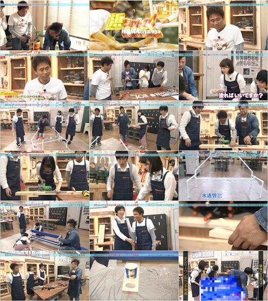 (TV-Variety)(720p) 松井玲奈 – 浜ちゃんが! 160525