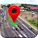 通り 見る ライブ HD : GPS ルート & 音声 ナビゲーション