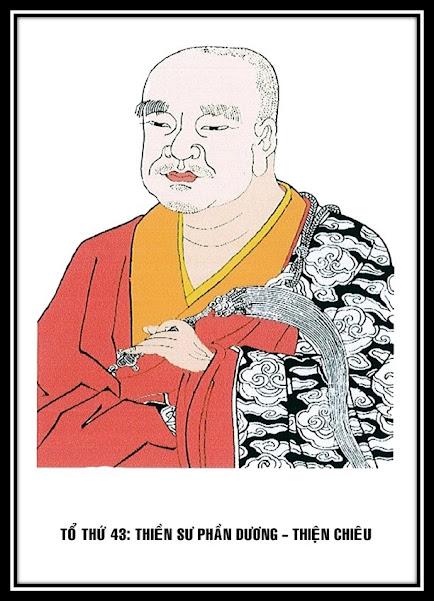 Tiểu sử Tổ Phần Dương – Thiện Chiêu Thiền Sư (Đời thứ 6 tông Lâm Tế – Thiền Tông Trung Hoa)