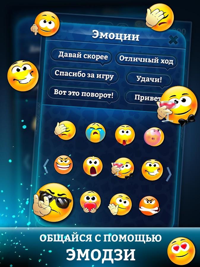Online Durak