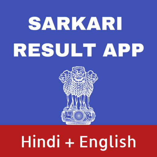 Sarkari Result Apps in Hindi - Sarkari Exam 2018