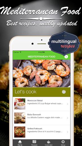 地中海料理 クックブック。クイックとベストレシピ&料理を調理