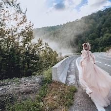 Wedding photographer Natalya Smekalova (NatalyaSmeki). Photo of 30.07.2018