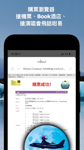 KKFly.hk screenshot 5