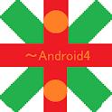 Improve Math Power icon