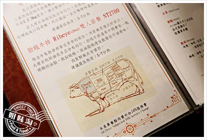 新國際西餐廳菜單2