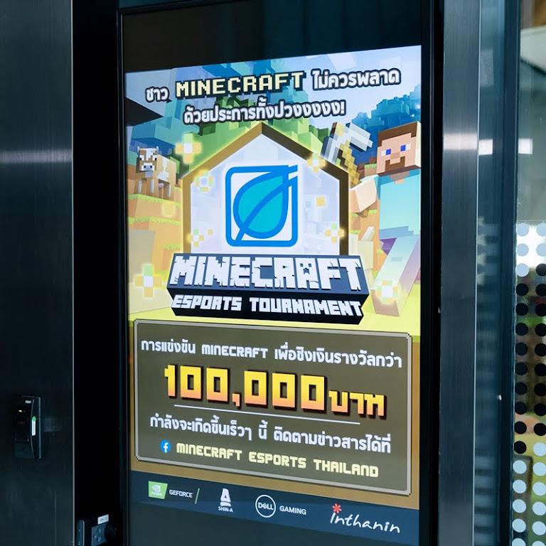 Minecraft eSports Tournament