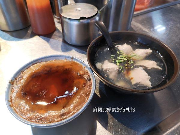 台南知名美食,國華街永樂市場小吃 富盛號碗粿