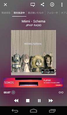 TuneIn Radioのおすすめ画像1