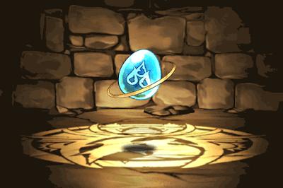 水の希石【中】