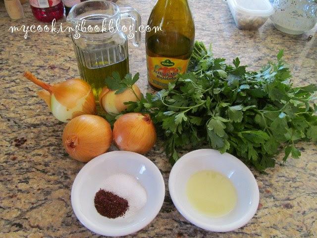 Салата от кромид лук със сумак и магданоз - продукти