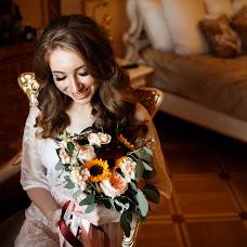 Wedding photographer Natalya Rodionova (wedsmile). Photo of 29.09.2017