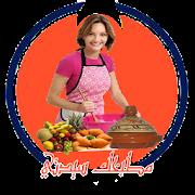 مطبخك سيدتي?