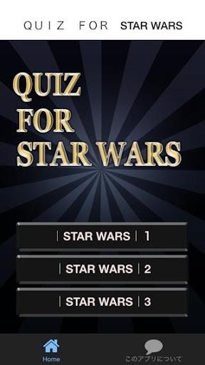 QUIZ FOR STAR WARS スターウォーズ覚醒♪