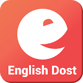 Speak English: English Dost