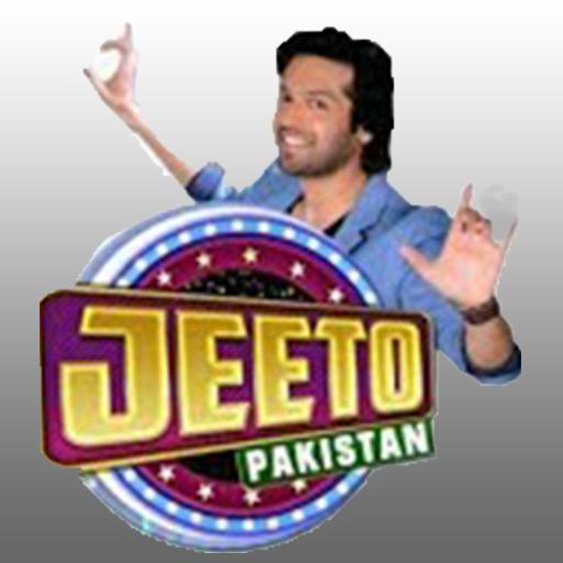 Jeeto Pakistan - Earn JazzCash & Easypaisa