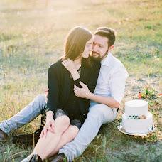 Wedding photographer Arina Fedorova (ArinaFedorova). Photo of 19.04.2018