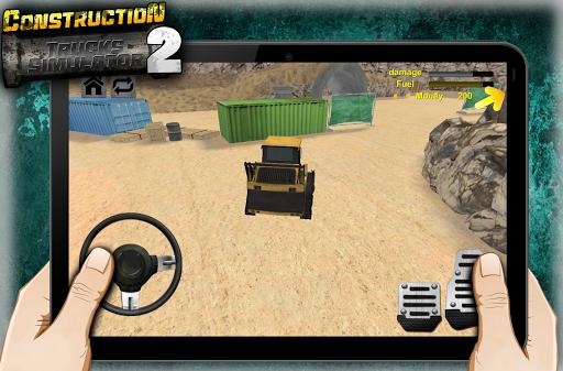 建設トラックシミュレータ2