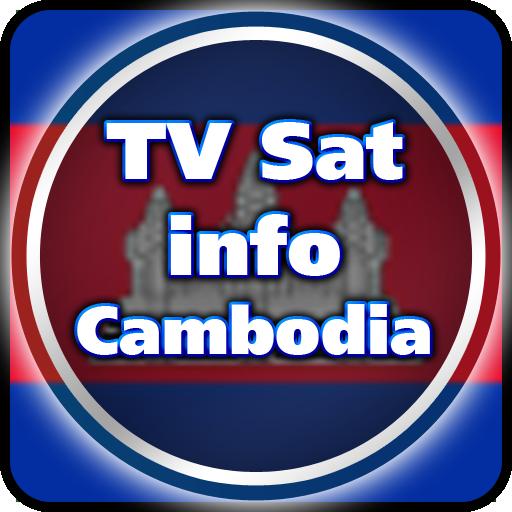 TV Sat Info Cambodia