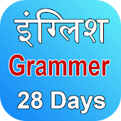 English Grammer in 28 days