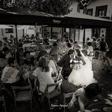 Wedding photographer iban egiguren (egiguren). Photo of 17.09.2018