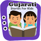 Gujarati Stories For Kids - Video icon
