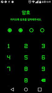1-BIT GREEN Icon Theme v2.50