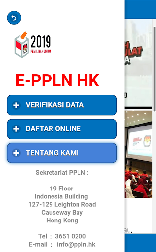 Screenshot for EPPLN HONG KONG in Hong Kong Play Store