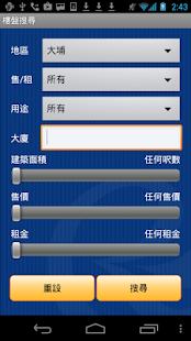 萬邦物業 地圖搵樓 - náhled