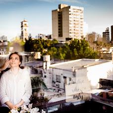 Fotógrafo de bodas Lean Arló (leanarlo). Foto del 08.02.2018