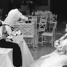 Fotógrafo de casamento Alysson Oliveira (alyssonoliveira). Foto de 11.01.2018
