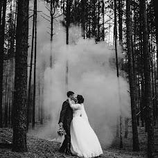 Wedding photographer Pavel Baydakov (PashaPRG). Photo of 30.01.2018