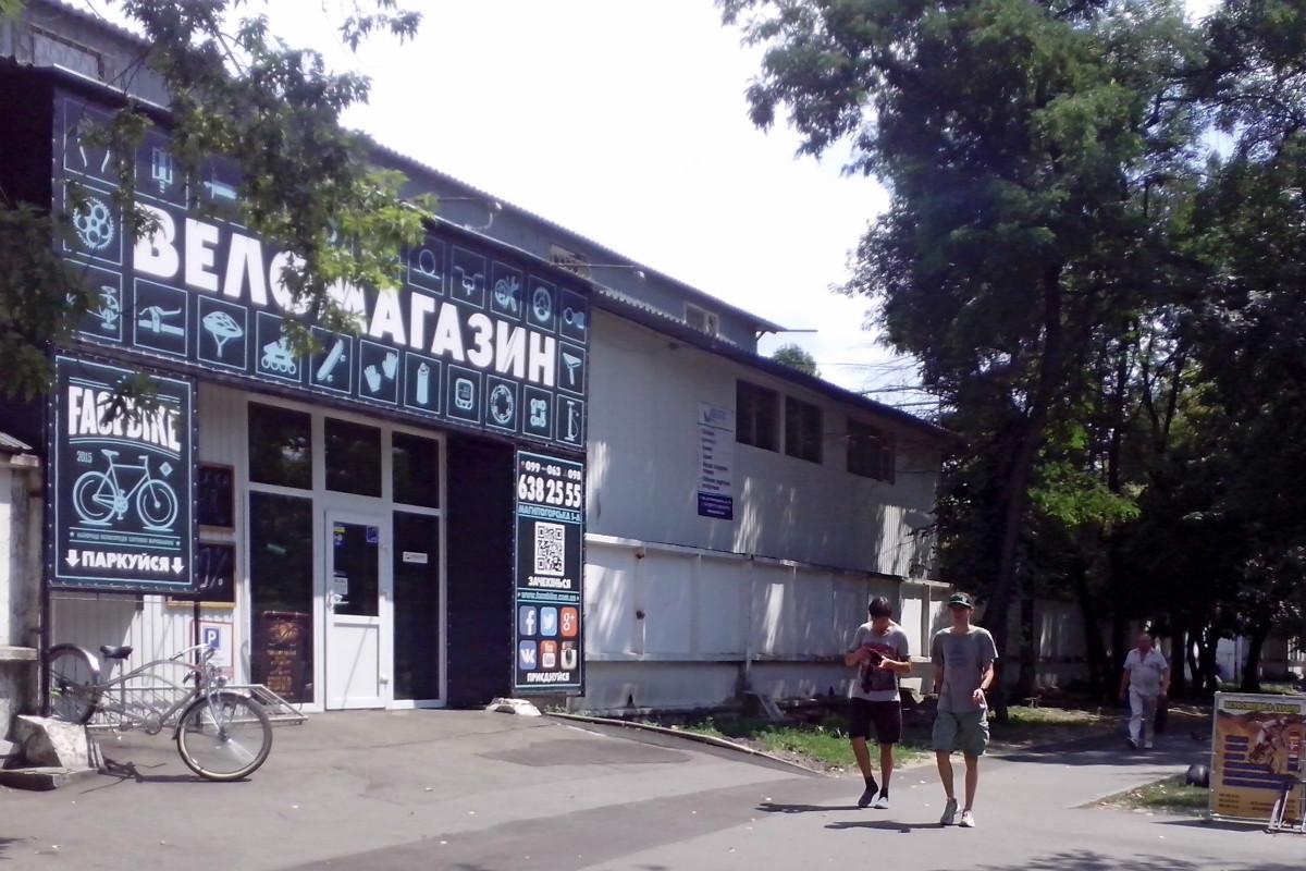 Веломагазин на Магнітогорській