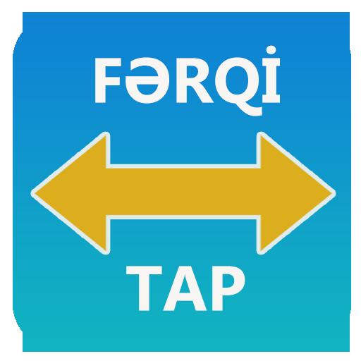 Fərqi Tap (BAKI) 解謎 App LOGO-APP試玩