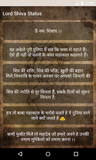 Mahakal Status And Mantra Hind