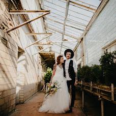 Wedding photographer Oleg Onischuk (Onischuk). Photo of 25.04.2016
