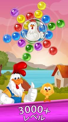 Farm Bubbles Bubble Shooter Puzzle バブルシューター フレンジーのおすすめ画像4