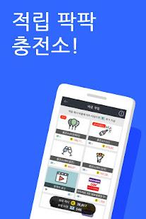 App 타임캐시 – 돈버는 어플 APK for Windows Phone